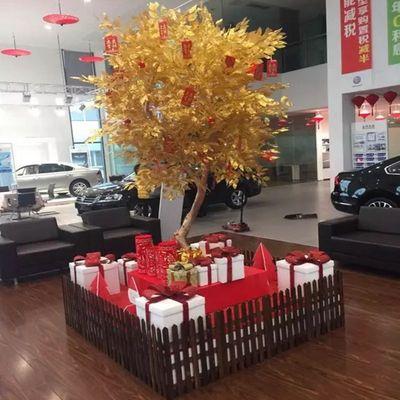 仿真黄金树金榕树许愿树吉祥树新年摇钱树加密金树祝福树包邮
