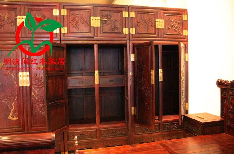 东非酸枝木花鸟顶箱柜 红木家具衣柜 实木挂衣梆橱 古典储衣柜