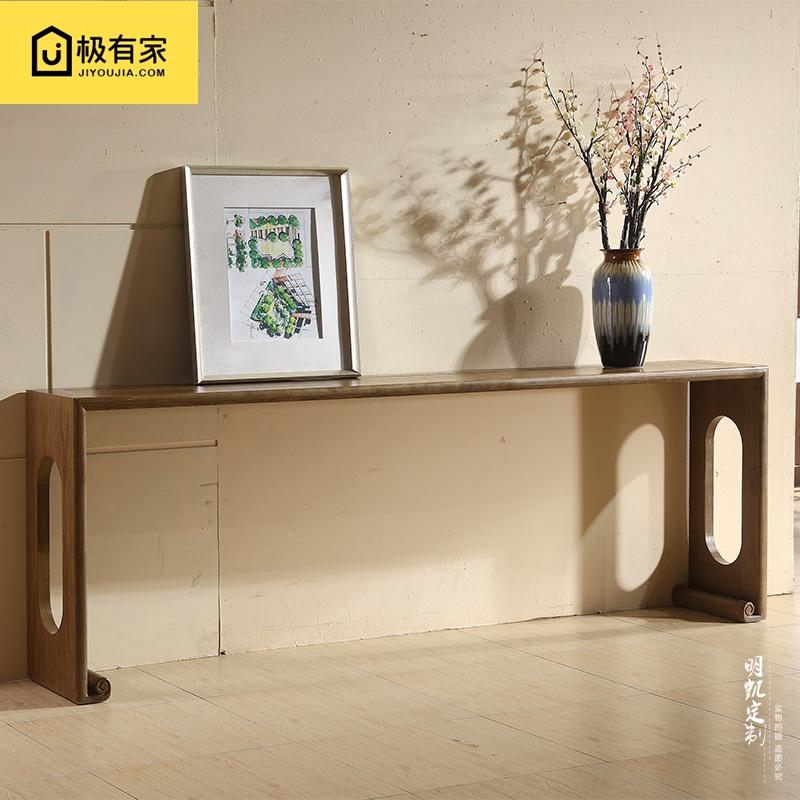 中式家具条案