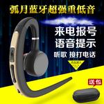 Kenju/科炬 S3无线蓝牙耳机4.1挂耳式车载商务耳塞通用运动立体声