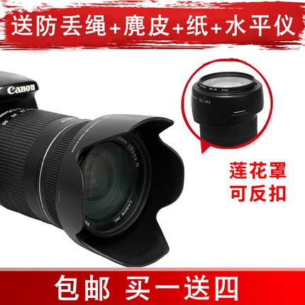 Bizoe佰卓EW-73B相机镜头