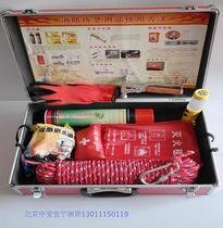 配急包邮急救箱其他旅游户外家用旅行要盒包邮车用医疗箱应急包