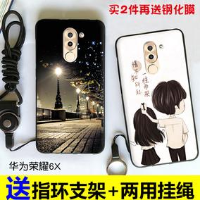 米奈 华为荣耀6X手机壳创意畅玩6X保护套男女款卡通硅胶防摔挂绳