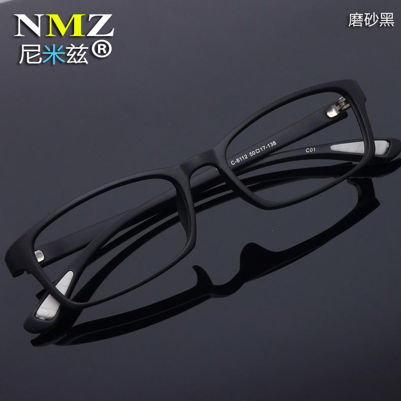 黑框男女眼镜架