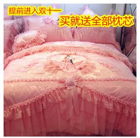 婚庆床品韩式全棉床裙床盖蕾丝四五六七八九件套结婚床上用品大红