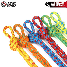 Xinda outdoor 6mm climbing rope with auxiliary rope, umbrella rope, tied rope, tent, clothesline, hanging rope, climbing rope supplies