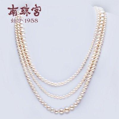 南珠宫优雅绽放 淡水珍珠项毛衣链 加长项链白色大小渐变塔链定制