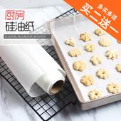 烘培工具 加厚不沾包装 烧烤锡纸铝箔纸 烤肉吸油纸 蛋糕硅油纸