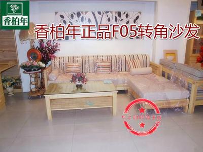 松木沙发布艺沙发领取优惠券