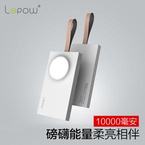 乐泡揽月充电宝便携迷你小巧可爱10000毫安手机移动电源苹果6专用
