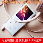 Uniscom蓝牙MP3播放器学生迷你随身听有屏插卡录音金属触摸mp4