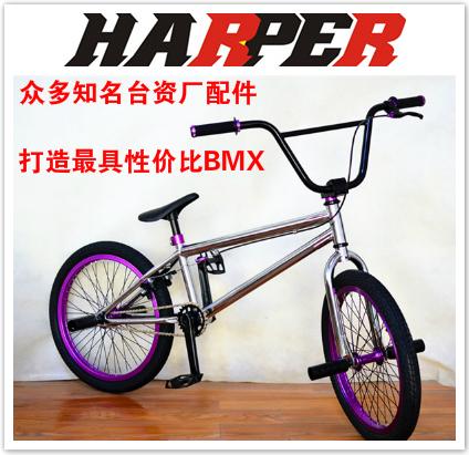 自行车bmx街车