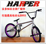 Brand new genuine 20 inch BMX performance car fancy BMX street car stunt action bike limit