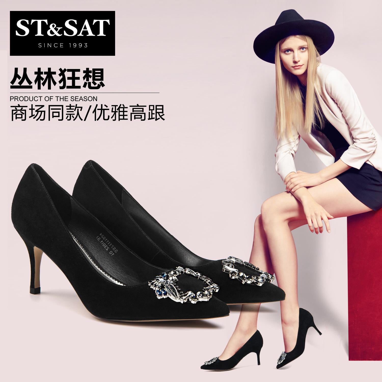 SS71111524新款尖头高跟单鞋闪亮天鹅绒女鞋2017星期六Sat;amp&St