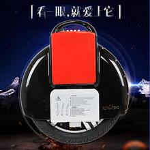 傲凤电动智能独轮车锂电池平衡车成人代步儿童单轮火星迷你体感车