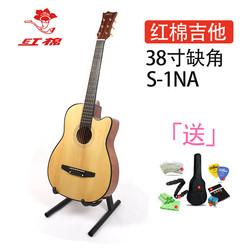 红棉吉他初学吉他民谣木吉他送调音器
