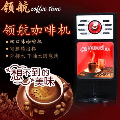 速溶咖啡机商用