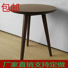 日式/实木茶几/白橡木茶几/边角几/现代简约/田园/实木白橡木家具