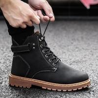 英伦风男鞋冬季马丁靴男士潮高帮工装军靴加绒保暖棉鞋短靴男靴子