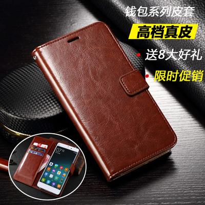 小米note2手机套翻盖式