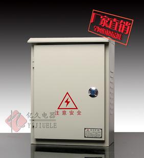 户外动力照明配电箱防雨直箱300*400*160mm开关控制布线挂墙箱