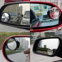高清晰汽车倒车辅助镜小圆镜可调节盲点镜广角镜倒车镜反光后视镜