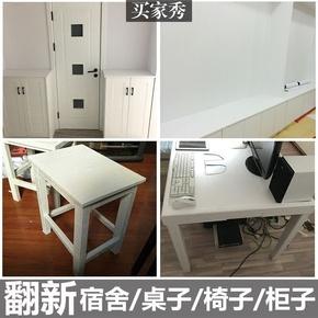 木纹贴纸pvc自粘墙纸壁纸防水学生宿舍家具翻新橱衣柜子装饰桌面