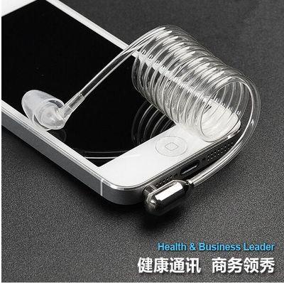 手机防辐射耳机螺旋管真空单耳单边单线伸缩弹簧空气导管天旺 TW好不好