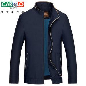 CARTELO/卡帝乐鳄鱼2018春装男装商务休闲立领夹克男修身中年外套