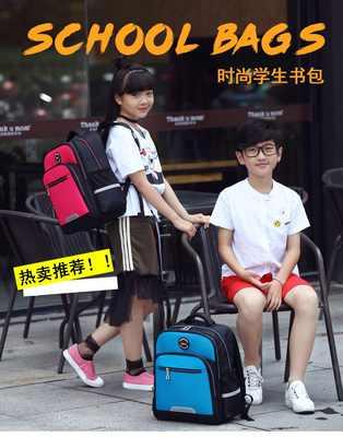 游牧人书包小学生 1-2-3-6年级男女生减负双肩儿童书包8-10-12岁