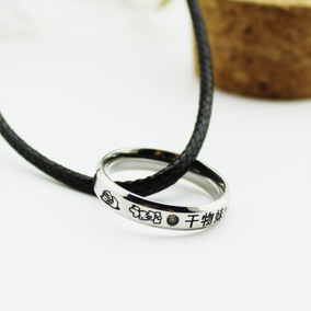 干物妹 小埋 卡通动漫 钛钢镶钻滴胶戒指 皮绳项链