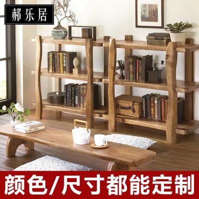 实木书架组合仿古花架多层书柜三层架 简易复古松木置物架报刊架谁买过的说说