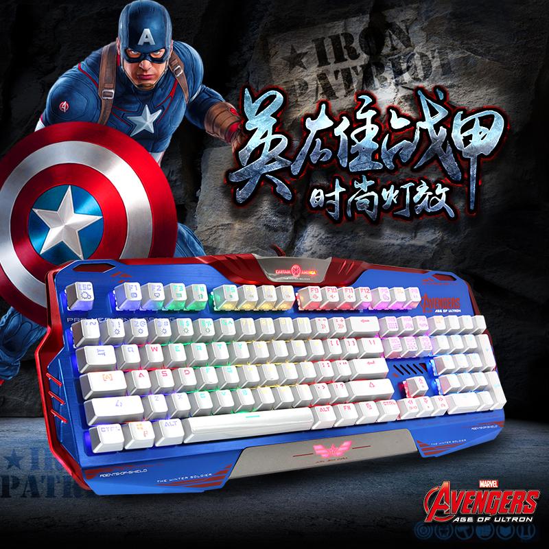 宜博钢铁侠机械键盘