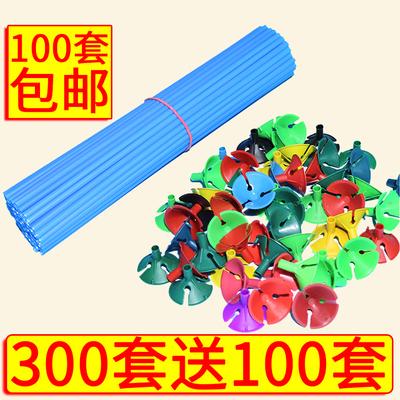 气球支架托杆组合大号杆子气球座绑汽球托盘支撑杆花束加长棍拖杆
