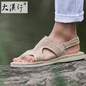 草鞋手工草编鞋藤草男士款凉鞋潮休闲鞋夏季爸爸透气编织个性2700