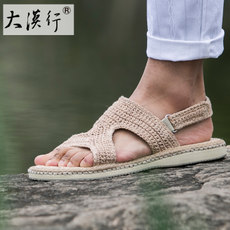 Grass shoes handmade straw shoes rattan grass men's sandals tide casual shoes summer dad breathable weaving personality 2700