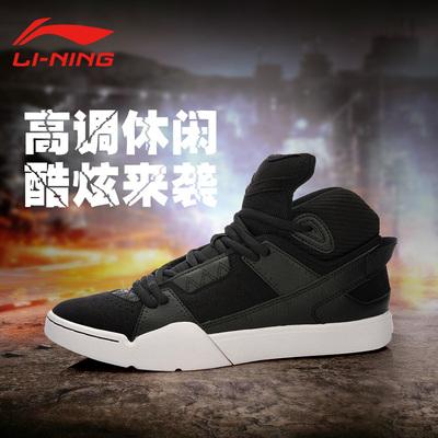 李宁男鞋休闲鞋Raptor运动生活系列2018冬季新款高帮潮男子板鞋潮
