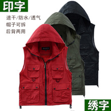 Photographic waistcoat spring and autumn collar multi-pocket quick-drying male and female cameramen wedding vest journalist director