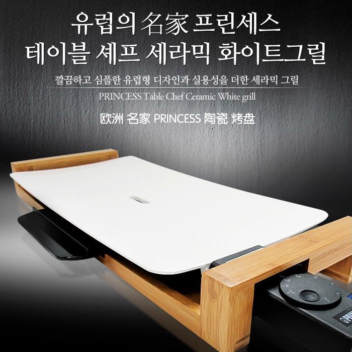 【2016新款】聚烩王韩式家用无烟不粘烤肉锅 韩国牛排铁板烤肉机3元优惠券