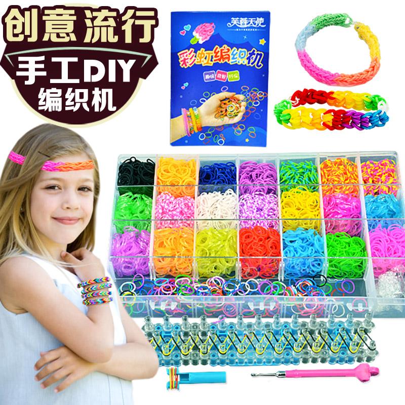 儿童手工皮筋编织手链