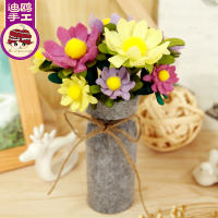 March 8 Women's Day Gift Simulation fake bouquet potted non-woven cloth to send time manual diy production kit