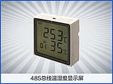 The high macro temperature and humidity collector temperature and humidity transmitter temperature humidity transmitter temperature humidity sensor RS485