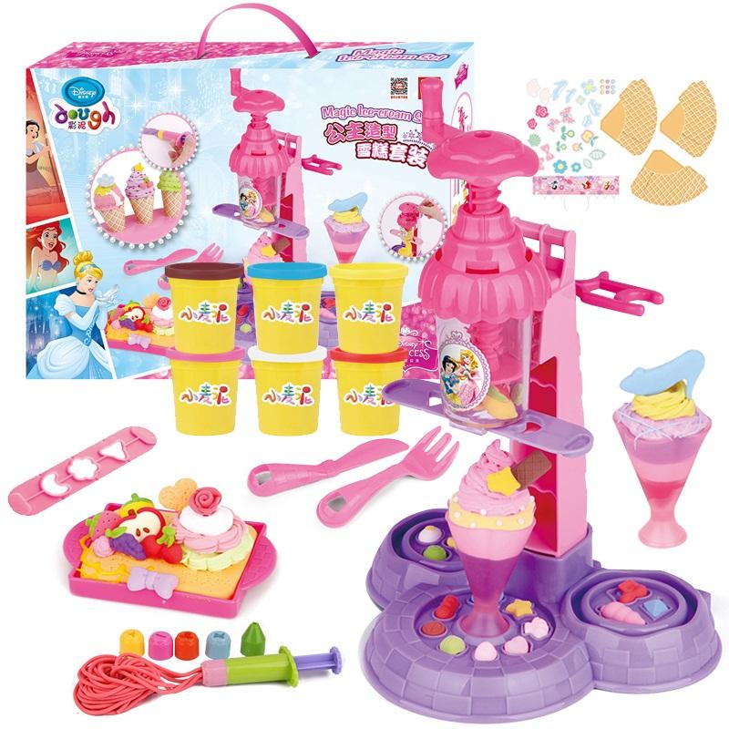 迪士尼彩泥套装无毒蛋糕甜品橡皮泥粘土模具工具手工泥女孩玩具5元优惠券