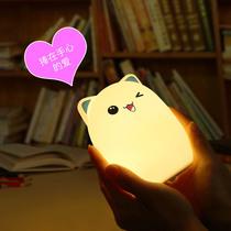 七彩硅胶动物灯拍拍充电小夜灯声控喂奶创意送女生日礼物浪漫闺蜜