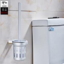 太空铝马桶刷架马桶刷杯套装壁挂式软毛清洁厕所刷HOROW希箭