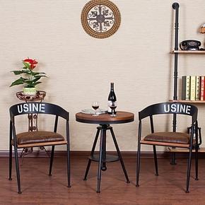 创意铁艺实木咖啡桌椅酒吧户外阳台复古餐厅桌椅小圆桌组合特价