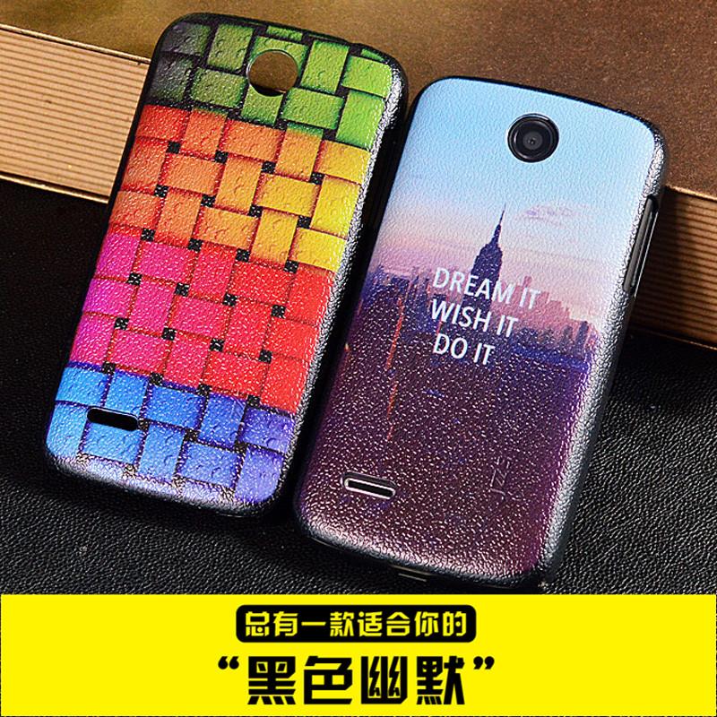 华为c8812e手机套