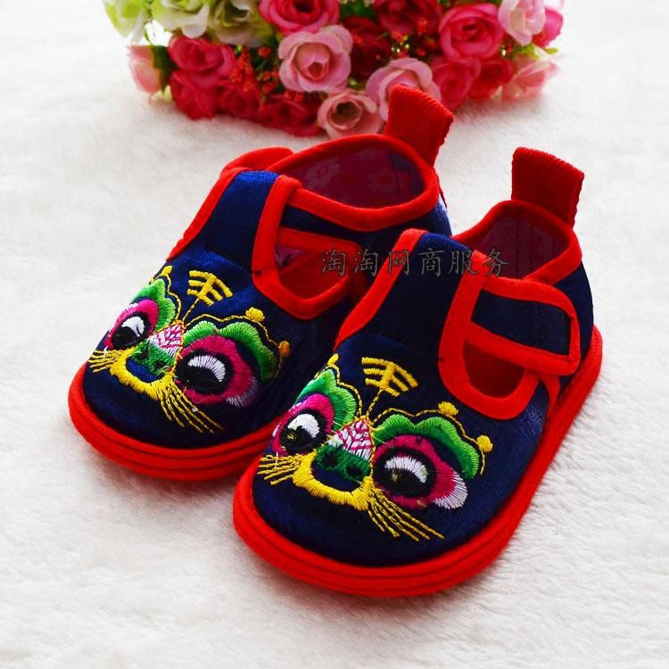 虎头鞋婴儿手工布鞋秋冬季单鞋红色满月百岁周岁宝宝老虎鞋子0-1