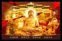 747书画海报展板写真喷绘115佛像如来像笑佛佛光普照室佛教挂图