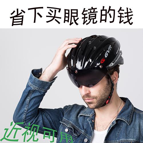 自行车骑行头盔进口